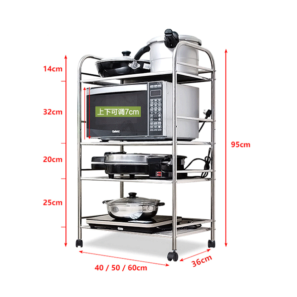 201 Stainless steel Multi-functional rack-HS-0440