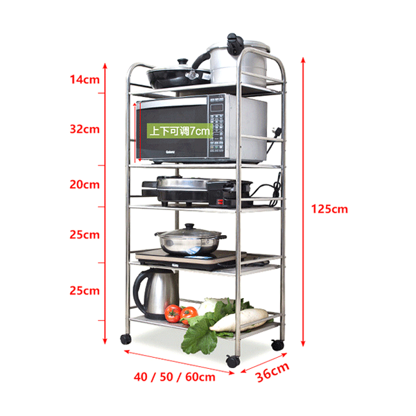 5-Tier Kitchen 201 Stainless steel Multi-functional rack-HS-0540